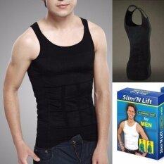 ขาย สีดำ ไซส์ Xl เสื้อกล้ามลดหน้าท้องสำหรับท่านชาย Slim N Lift ราคาถูกที่สุด