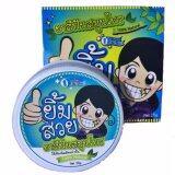ราคา ยิ้มสวย ยาสีฟันสมุนไพร ฟันขาว ลดเหงือกอักเส็บ ลดกลิ่นปาก 25G 1 ตลับ Unbranded Generic ใหม่