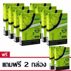 ราคา Yogurt Honey Lemon Korea อาหารเสริมลดน้ำหนักสารสกัดนำเข้าจากเกาหลี 8 กล่อง แถม2กล่อง กรุงเทพมหานคร