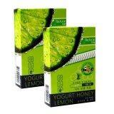 Yogurt Honey Lemon Korea โยเกิร์ตฮันนี่เลม่อนอาหารเสริมลดน้ำหนัก 2 กล่อง 10 เม็ด กล่อง เป็นต้นฉบับ