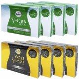ราคา You Slim Xs ยูสลิม 10 แคปซูล 4 กล่อง S Herb Detox เอส เฮิร์บ ดีท็อกซ์ 10 แคปซูล 4 กล่อง ผลิตภัณฑ์เสริมอาหาร แพคคู่กู้หุ่นพัง รูปร่างดี เพรียว กระชับ ดื้อยา ลดยาก เอาอยู่ อิ่มไว ไม่โยโย่ 4 ชุด You Slim Xs ไทย