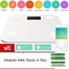 ขาย Yunmai เครื่องชั่งน้ำหนักอัฉริยะ เชื่อมต่อผ่าน สมาร์ทโฟนระบบ Ios และ Android รุ่น International เวอร์ชั่นใช้งานในประเทศไทย ถูก ใน กรุงเทพมหานคร