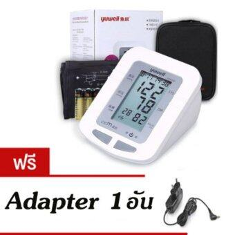 YUWELL เครื่องวัดความดัน รุ่น YE660B(+Adapter)