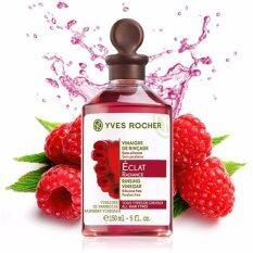 ซื้อ Yves Rocher Radiance Rinsing Vinegar All Hair Types 150Ml ถูก