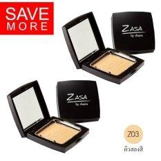ขาย ซื้อ ออนไลน์ Zasa By Charm Exoskin เบอร์ Z03 ผิวสองสี Precious Powder Natural Powder Spf30Pa แป้งZasa แป้งใบเตย แป้งซาซ่า แป้งพัฟZasa Zasabycharm 12G 2ตลับ