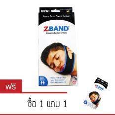 ขาย สายรัดคางแก้นอนกรน Zband สีดำ 1 Free 1 เป็นต้นฉบับ