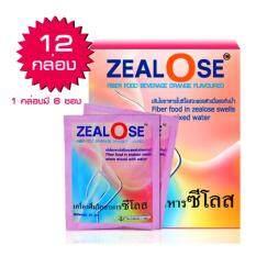 Zealose Fiber เครื่องดื่มใยอาหารซีโลส แพ็ค 12 กล่อง ถูก