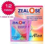 ขาย Zealose Fiber เครื่องดื่มใยอาหารซีโลส แพ็ค 12 กล่อง Zealose ใน ไทย