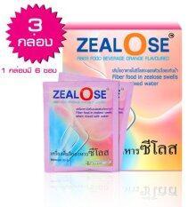 ขาย Zealose Fiber เครื่องดื่มใยอาหารซีโลส แพ็ค 3 กล่อง ใหม่