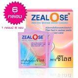 Zealose Fiber เครื่องดื่มใยอาหารซีโลส แพ็ค 6 กล่อง ใหม่ล่าสุด