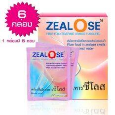 ซื้อ Zealose Fiber เครื่องดื่มใยอาหารซีโลส แพ็ค 6 กล่อง Zealose ถูก
