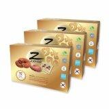 โปรโมชั่น Zengo เซนโก ผลิตภัณฑ์จากเห็ดหลินจือแดงสกัดในรูปแบบผง 3 กล่อง 150 ซอง กรุงเทพมหานคร