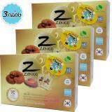 ราคา Zengo เซนโก ผลิตภัณฑ์จากเห็ดหลินจือแดงสกัดในรูปแบบผง 3 กล่อง 150 ซอง Zengo