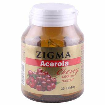 Zigma Acerola Cherry 1,000 mg. 30 เม็ด