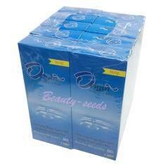 ซื้อ ชุดตรวจการตั้งครรภ์ Pregnancy Test แบบจุ่ม10 ชุด Blue ถูก ใน กรุงเทพมหานคร