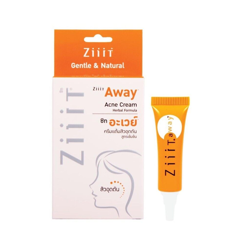 ลดล้างสต๊อก ZiiiT Away 7g ผลิตจากสารธรรมชาติ