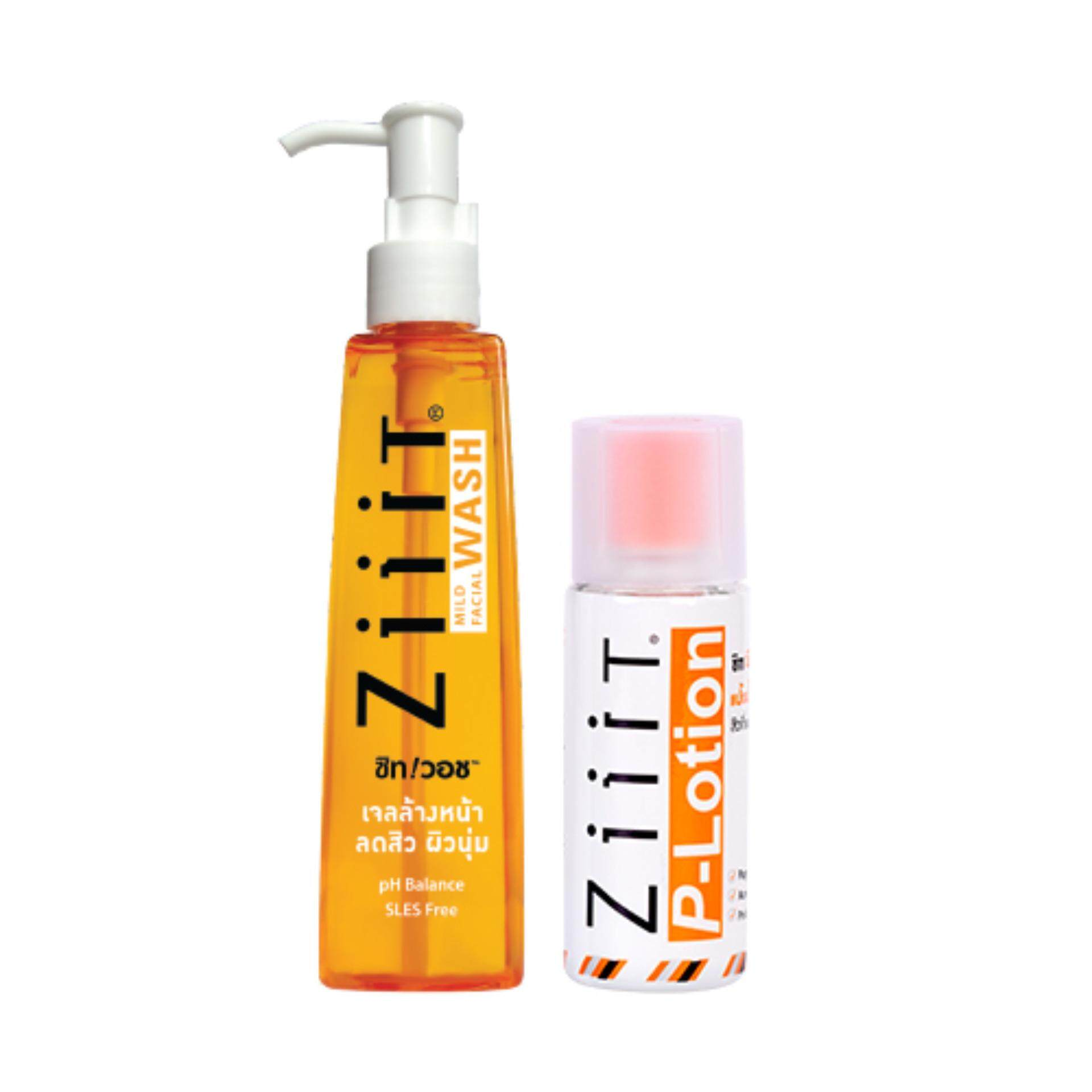 ดีที่สุด ZiiiT Wash 200 ml. + ZiiiT P-Lotion 50ml. ขายดีอันดับ1