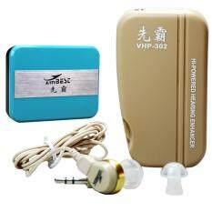 ซื้อ Zinbest เครื่องช่วยฟังสไตล์พ็อคเก็ตแบบใส่ถ่านAaa หูช่วยฟังแบบมีสาย เครื่องช่วยหูฟัง อุปกรณ์ช่วยฟัง หูฟังคนแก่ หูฟังสําหรับผู้สูงอายุ Vhp 302 Pocket Hearing Aid Adjustable Tone Analog Sound Amplifier ใน กรุงเทพมหานคร