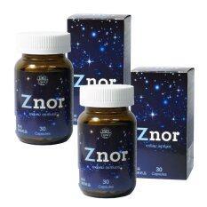 ราคา Znorซีนอร์ แก้อาการนอนกรน30 Capsules 2กระปุก ราคาถูกที่สุด