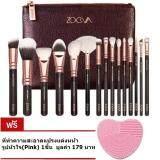 ทบทวน ที่สุด Zoeva 15Pcs Cosmetic Brushes Foundation Brush น้ำตาล 1ชิ้น แถมฟรี ที่ทำความสะอาดแปรง รูปหัวใจ Pink 1ชิ้น มูลค่า 179บาท