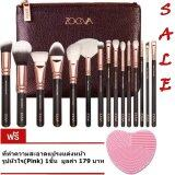 โปรโมชั่น Zoeva 15Pcs Cosmetic Brushes Foundation Brush น้ำตาล 1ชิ้น แถมฟรี ที่ทำความสะอาดแปรง รูปหัวใจ Pink 1ชิ้น มูลค่า 179บาท Zoeva ใหม่ล่าสุด