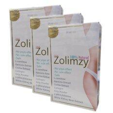 โปรโมชั่น Zolimzy ผลิตภัณฑ์ลดน้ำหนัก 30 แคปซูล กล่อง 3 กล่อง กรุงเทพมหานคร