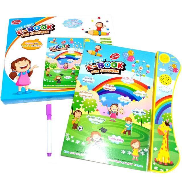New! หนังสือเรียนรู้ภาษาอังกฤษเล่มแรกของลูกรัก The First E-Book กดรูปภาพแล้วมีเสียง ฟังก์ชั่นเพียบ By Kids Toys 2you.