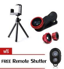 Saleup be easy Stand for Phone and Universal Clip Lens 3 in 1 - Black/Red (แถมฟรี รีโหมด Bluetooth)