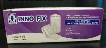 Fixomull stretch ฟิกซ์โซมูล แผ่นปิดแผลอเนกประสงค์ ขนาด 10 cm. x 1 m. (2 กล่อง)-