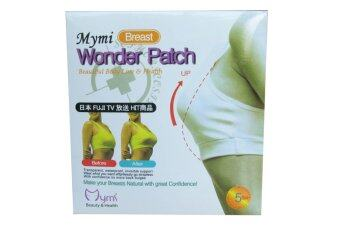 Mymi Breast Patch แผ่นแปะหน้าอก อกใหญ่ อกโต อกกระชับ ขยายหน้าอก (1 กล่อง)