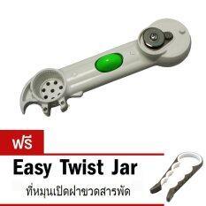 Wins ที่เปิดกระป๋องอเนกประสงค์ 7In1 แถมฟรี Easy Twist Jar Opener ที่หมุนเปิดฝาขวดสารพัด มูลค่า 280 ถูก