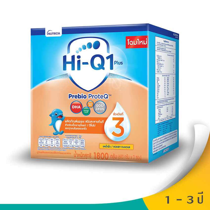 HI-Q ไฮคิว นมผง 1 พลัส พรีไบโอโพรเทก ช่วงวัยที่ 3 รสน้ำผึ้ง 1800 กรัม