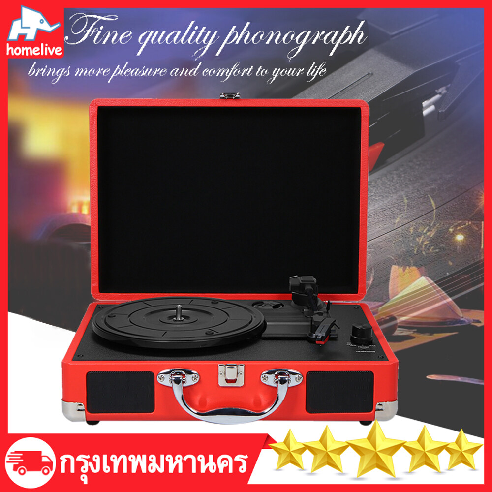 แผ่นเสียงพร้อมลำโพงวินเทจ Phonographrecord Player 33 รอบต่อนาทีไวนิลเครื่องเล่นแผ่นเสียง Lp เครื่องเล่นบลูทูธย้อนยุค ลําโพงสเตอริโอกระเป๋าเดินทางจานเสียง เครื่องเล.