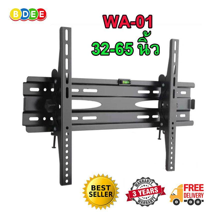 Bdee ขาแขวน Led ขนาด 32-65 นิ้ว รุ่น Wa-01 (ติดผนัง, ปรับก้มเงยได้) รูหลังทีวีไม่เกิน 60x40 ซ.ม. (กxส) By Bdee.