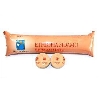 COFFEE ITALY HAUSBRANDT SIDAMO ETHIOPIA กาแฟแคปซูล 1 แพ็ค (10แคปซูล)-