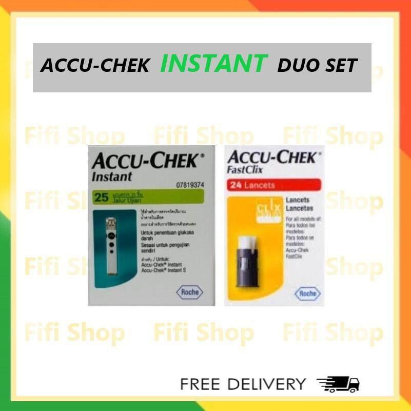 เซตคู่ แถบตรวจน้ำตาล แอคคิว-เช็ค อินสแตนท์ (25 Pieces) และ เข็มเจาะเลือด ฟาสคลิก (24 Lancets) Accu-Chek Instant 25 Test Strips And 24 Softclix Lancets By Fifi Shop 2.