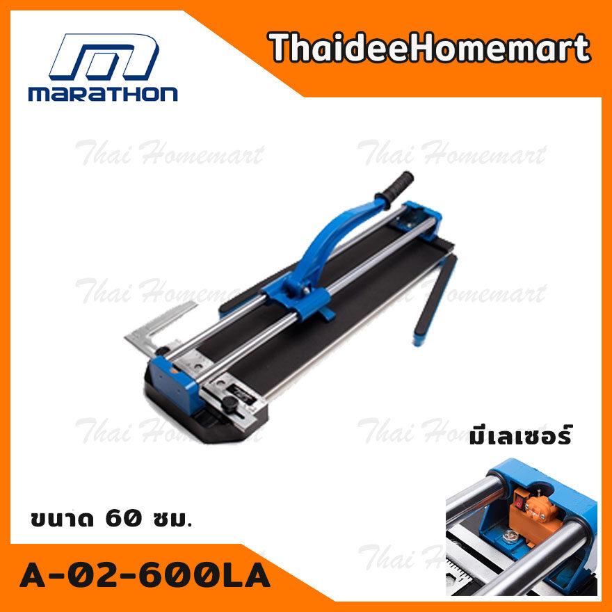 MARATHON แท่นตัดกระเบื้อง 60 ซม. หรือ 24 นิ้ว มีเลเซอร์ รุ่น A-02-600LA