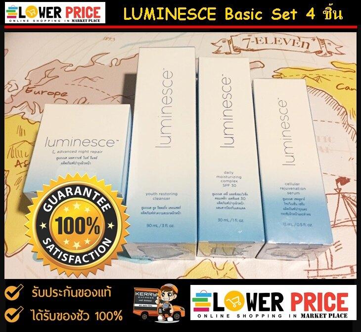 Jeunesse Luminesce Basic Set | เจอเนสส์ ลูมิเนส เบสิคเซต ประกอบด้วย Serum 1 ขวด / Daily 1 ขวด / Cleanser 1 หลอด / Night 1 กระปุก.