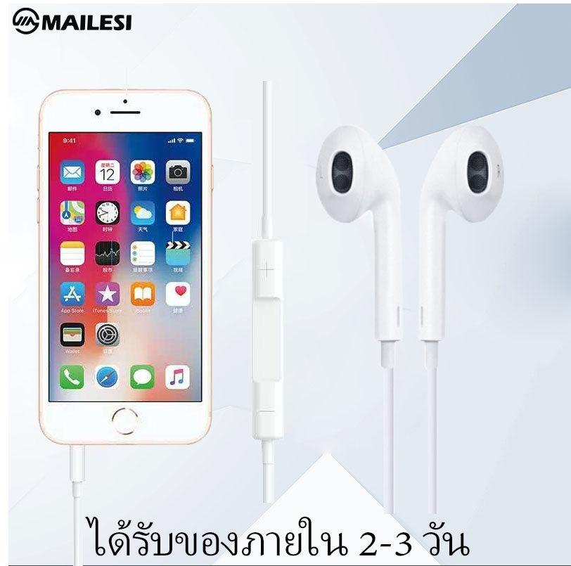 หูฟังสำหรับไอโฟนของแท้ สีขาว หูฟังชนิดใส่ในหู อินเตอร์เฟซ 3.5 มม ใช้ได้กับ ฯลฯโทรศัพท์มือถือเข้ากันได้กับโทรศัพท์มือถือยี่ห้ออื่นiphone5 6 7 8 X.