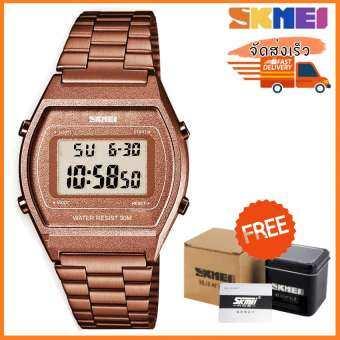 SKMEI 1328 นาฬิกาข้อมือ รับประกัน 1 ปี แถมกล่อง2ใบและการ์ด SKMEI ครบชุด จัดส่งในไทย ไวแน่นอน สายสแตนเลส กันน้ำ จับเวลา ตั้งปลุกได้ ไฟ LED ส่องสว่าง
