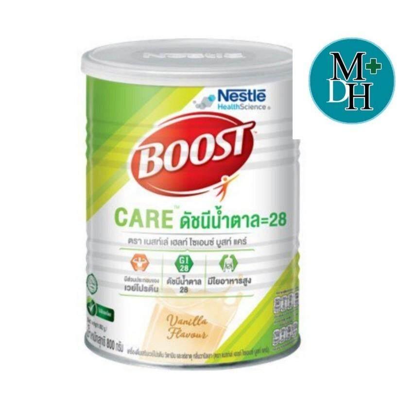 Boost Care บูสท์ แคร์ กลิ่นวนิลา Nestlé Health Science 800 G.17865