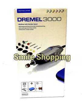 DREMELเครื่องเจียรอเนกประสงค์ รุ่น 3000 DREMEL เครื่องเจียรมือ รุ่น 3000-N/15 พร้อมอุปกรณ์เสริม 15 ชิ้น