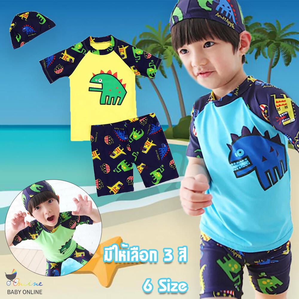Babyonline(y103)c5ชุดว่ายน้ำเด็กผู้ชายมี3ชิ้น3สีมีเสื้อ/กางเกง/หมวก.