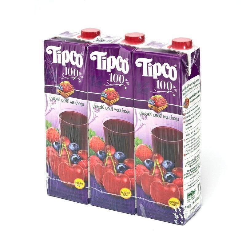 Fruit-veggie ทิปโก้ น้ำเชอร์รี่เบอร์รี่ผสมองุ่น 100% ขนาด1000มล. แพ็ค3กล่อง น้ำผักและผลไม้ น้ำเพื่อสุขภาพ ชีวจิต ให้ร่างกายสดชื่น