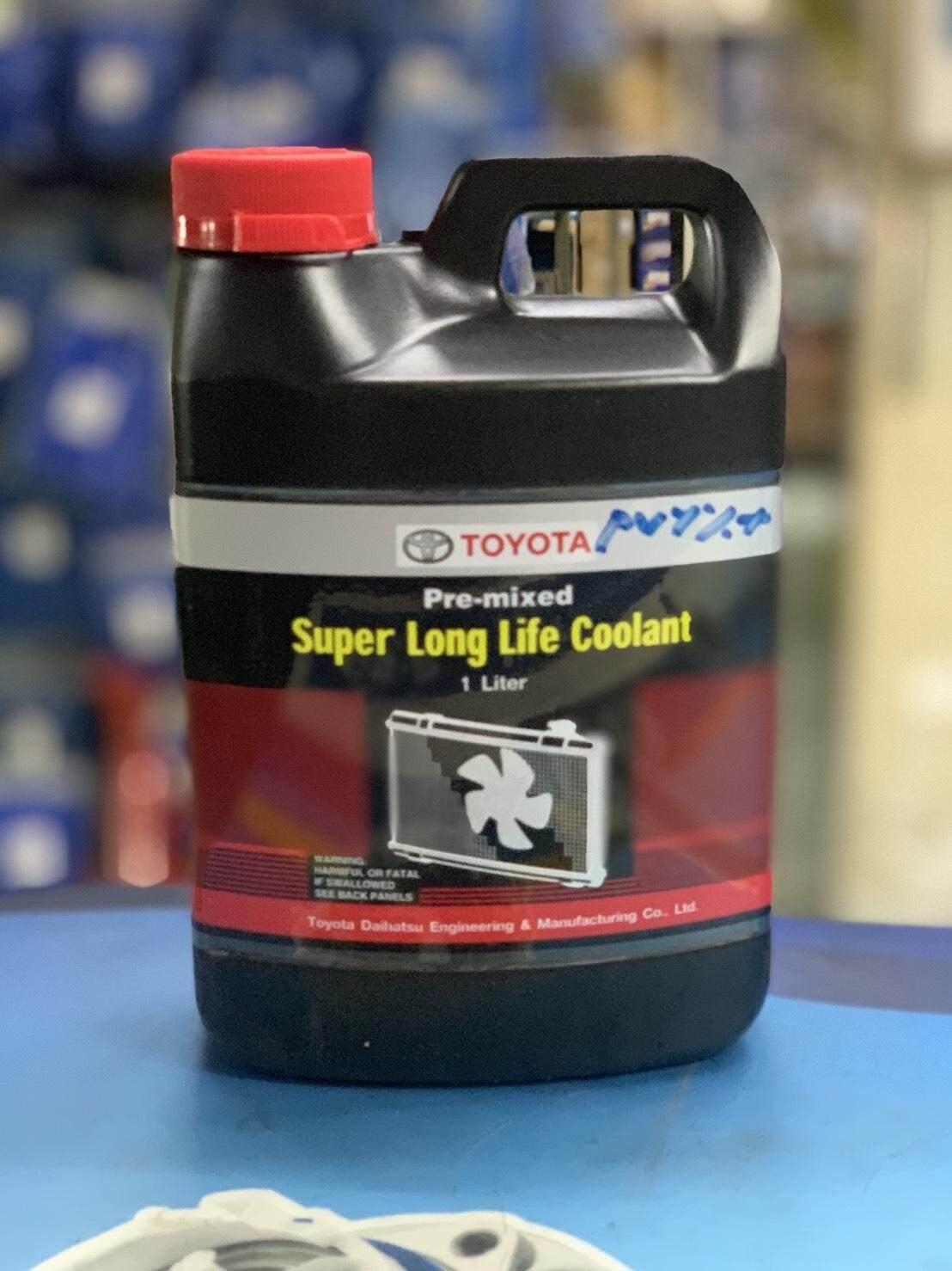 น้ำยาเติมหม้อน้ำ น้ำยาหล่อเย็น Toyota แท้ ขนาด 1ลิตร By Pbkautoparts.