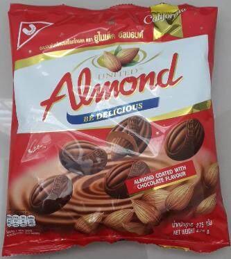 อัลมอนด์เคลือบรสช็อคโกแลตและไวท์ช็อคโกแลต , United Almond With Chocolate By Healhtyshop.