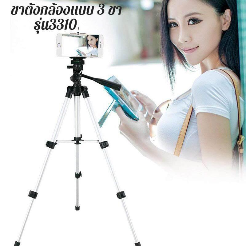 ขาตั้งกล้อง 3 ขา Tripod Camera Stand For Dslr Canon Nikon Sony รุ่น Tf-3110.
