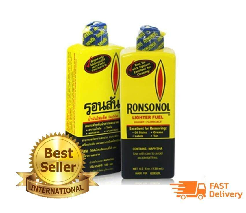 น้ำมันรอนสัน น้ำมันไฟแช็ค Ronsonol ประหยัดกว่า ขนาด 130 มล By 7-Seven-Max.