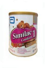 ซื้อ Similac Comfort ซิมิแล็ค คอมฟอร์ม 360 กรัม สูตร1 ใน กรุงเทพมหานคร