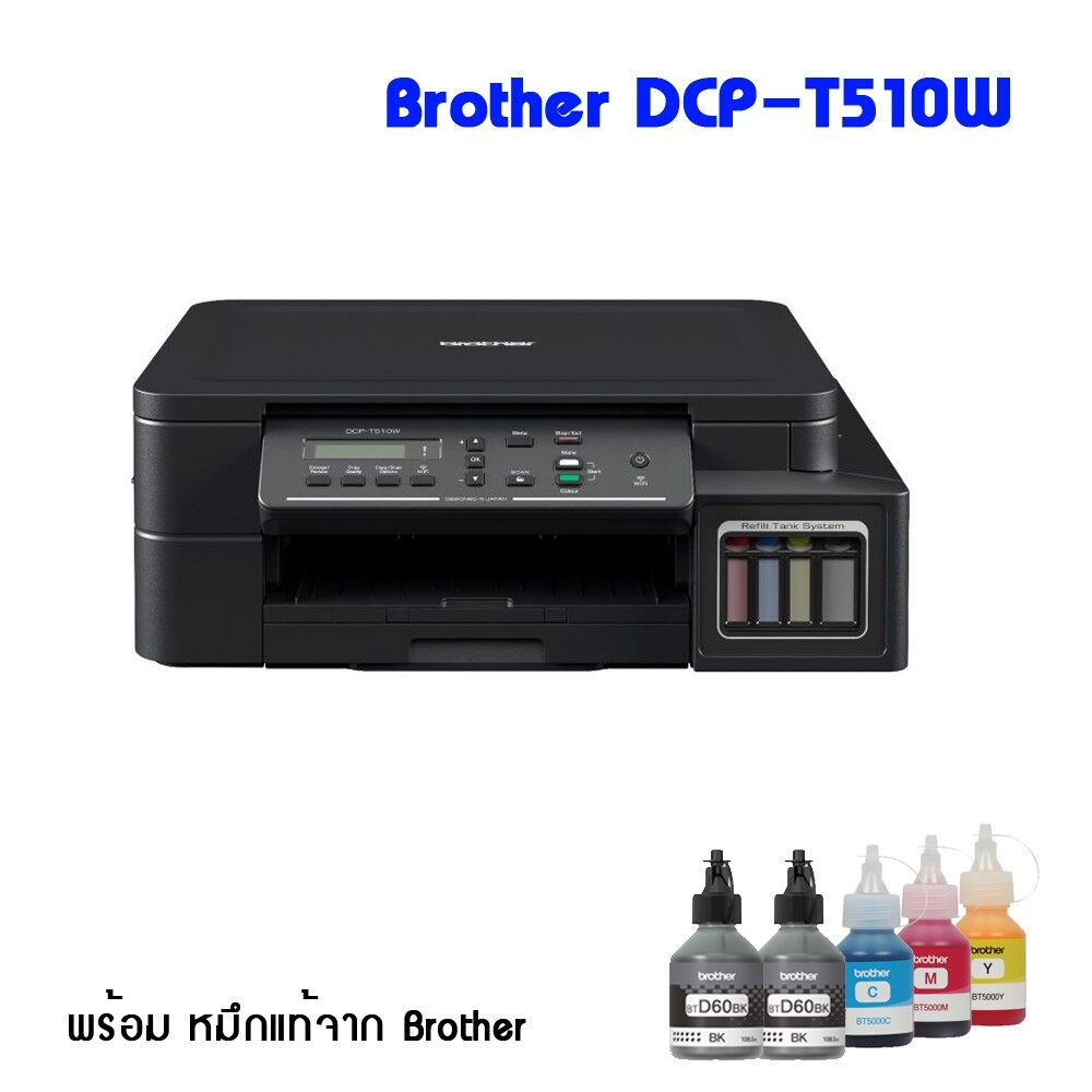 Printer Brother Dcp-T510w หมึกแท้ 4 สี Inktank Refill System Printer With Built-In-Wireless Technology.